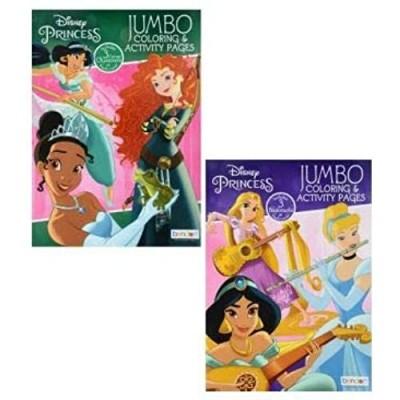 Princess Coloring Gift Set - 2 Jumbo Coloring & Activity Books